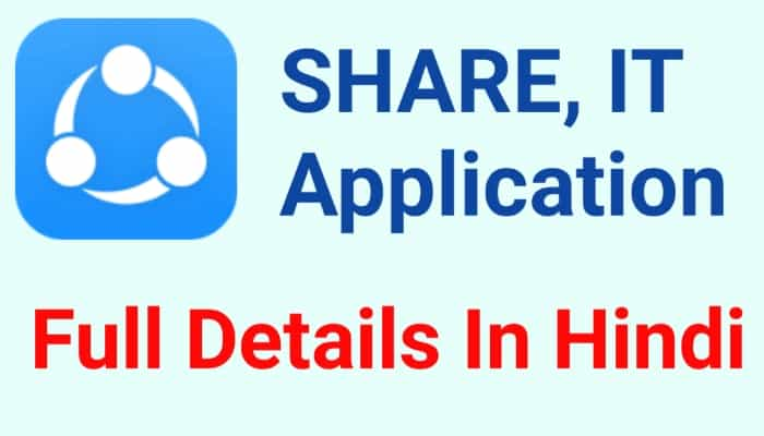 Shareit Full Detail